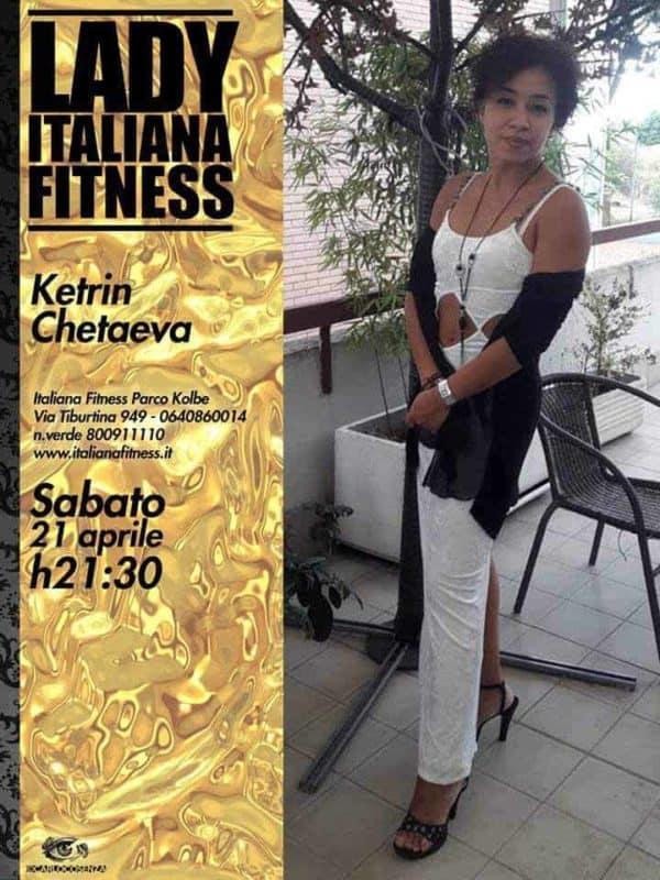 Ketrin Chetaeva